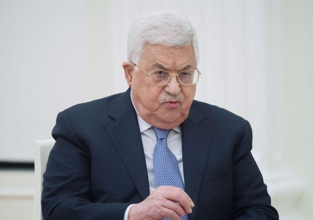 巴勒斯坦總統阿巴斯