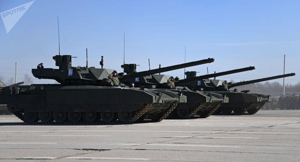 Т-14阿玛塔坦克