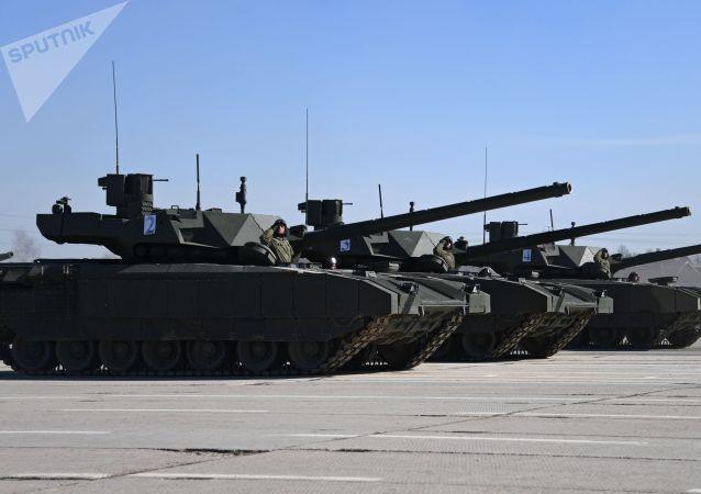 T-14「阿瑪塔」坦克
