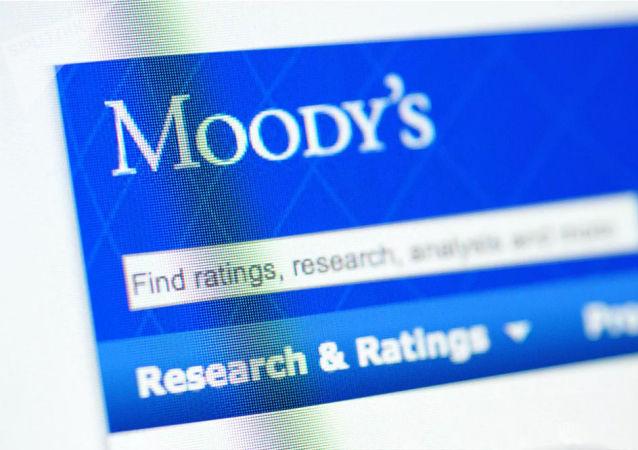 国际评级机构穆迪