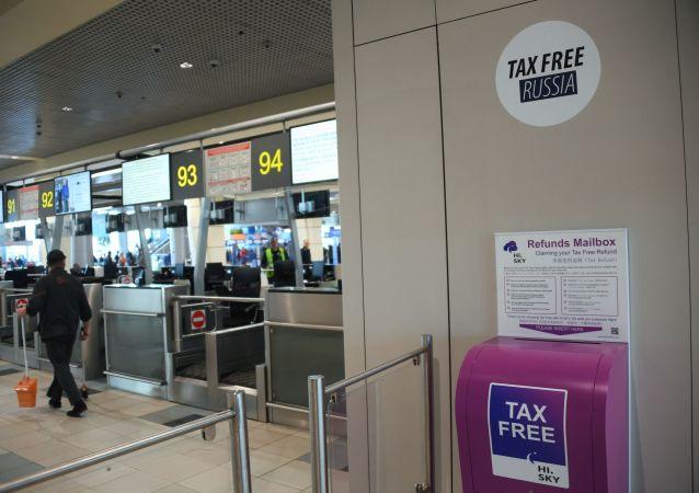 赴俄中国游客退税交易量高居首位