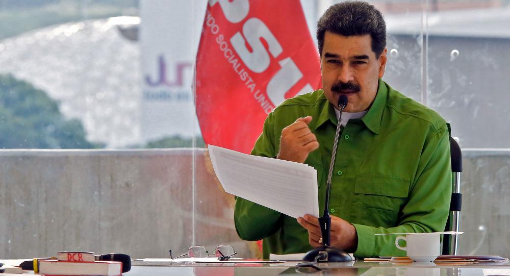 马杜罗:委内瑞拉将抵抗制裁