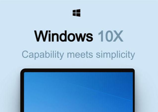 微軟透露Windows 10新通知中心的設計
