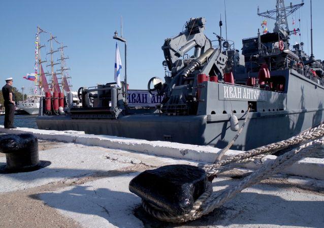 伊万·安东诺夫号扫雷舰