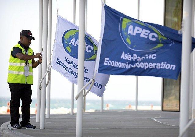 美称与智利讨论在美举办APEC峰会 中国外交部表示应遵循协商一致原则