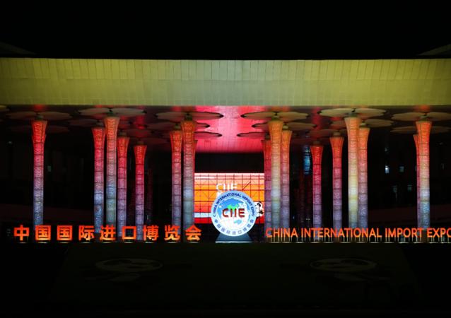 上海国际进口博览会