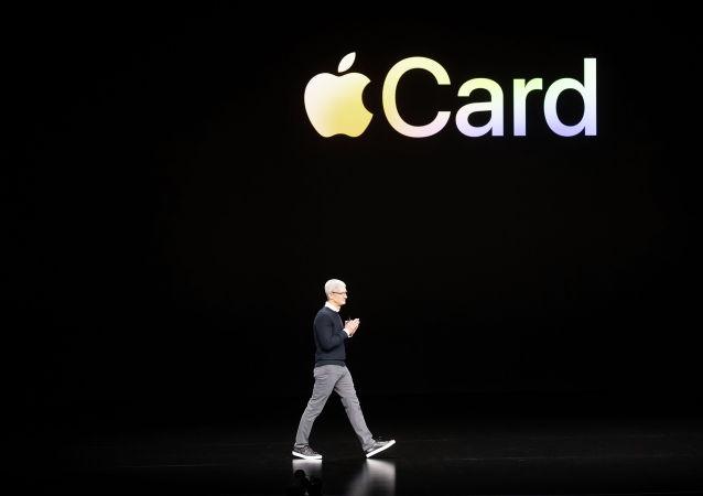蘋果公司信用卡被指性別歧視