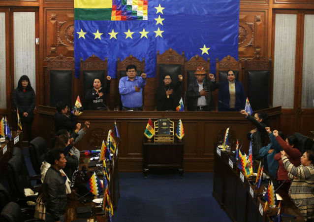 玻利维亚议会