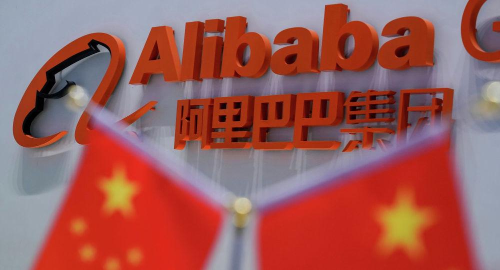 阿里巴巴涉嫌壟斷被中國監管部門立案調查