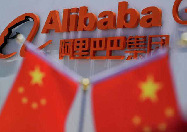 明年1月將有50家哈薩克斯坦企業入駐阿里巴巴平台
