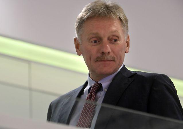 俄總統新聞秘書德米特里·佩斯科夫