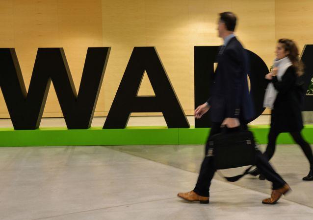 WADA以莫斯科实验室为由阻止俄运动员参加奥运会