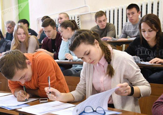 俄罗斯大学将开始培养未来学家