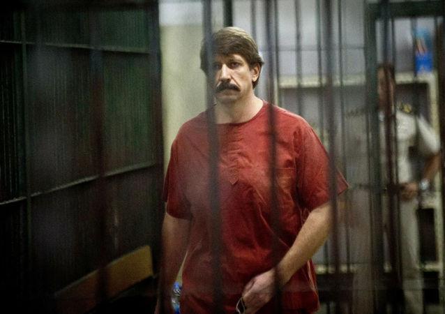 俄外交官探视在美国监狱中的布特