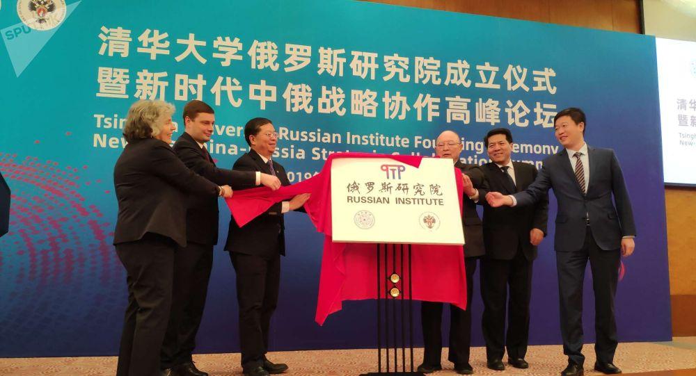 俄圣彼得堡国立大学:成立清华大学俄罗斯研究院有利于两国高校加强战略合作