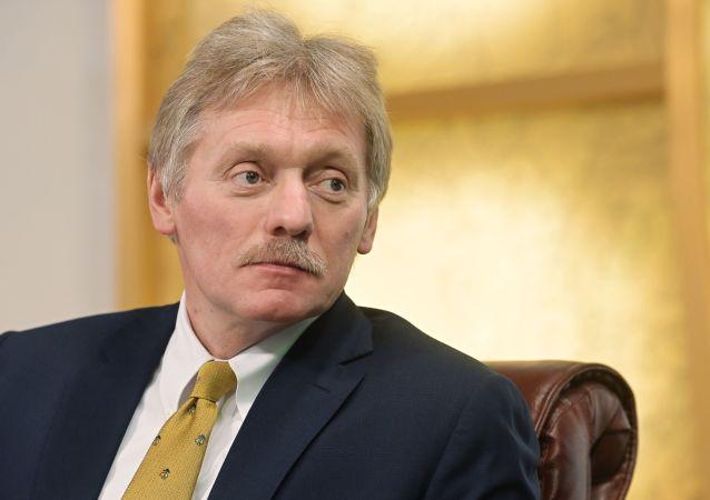 克宮:當前首要任務是對WADA決定提出異議 捍衛俄運動員利益