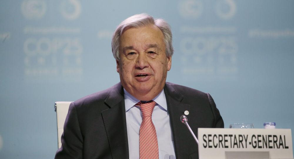 联合国秘书长古特雷斯