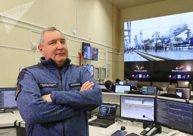 俄国家航天集团总裁罗戈津