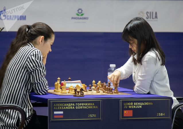 亞歷山德拉•戈爾亞奇娜對居文君的比賽