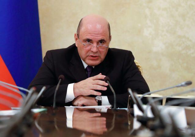 俄罗斯总理米哈伊尔∙米舒斯京
