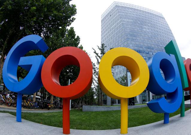 英伟达将与谷歌合建5G人工智能实验室