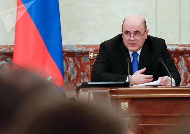 俄羅斯總理米哈伊爾·米舒斯京
