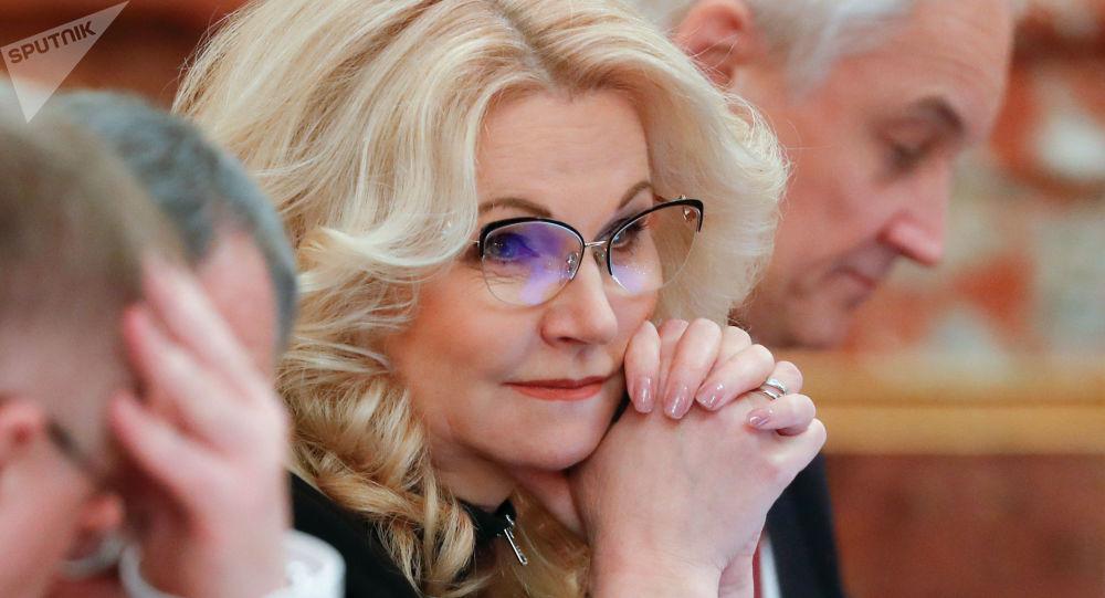 俄罗斯副总理塔季扬娜∙戈利科娃