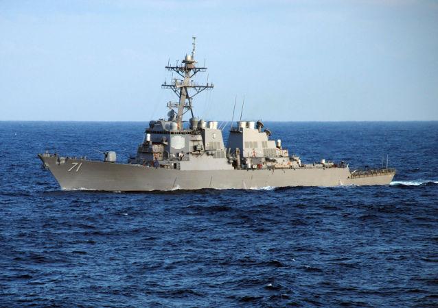 美國「羅斯」號驅逐艦