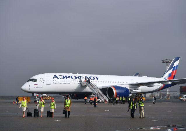 俄國家杜馬代表提議暫停與所有國家的航班