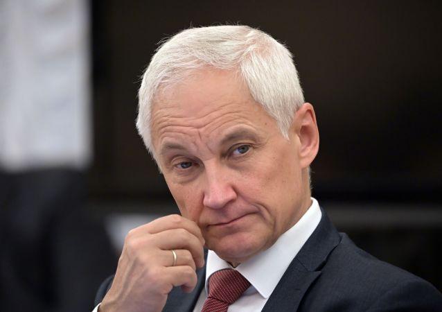 俄罗斯代理总理安德烈•别洛乌索夫