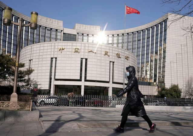 中国人民银行科技司原司长王永红接受审查调查