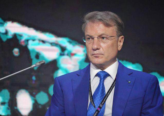 俄储蓄银行行长:因能源转型俄能源出口至2035年或减少1790亿美元