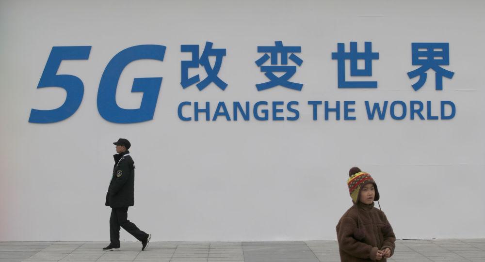中國在5G網絡建設領域保持世界領先
