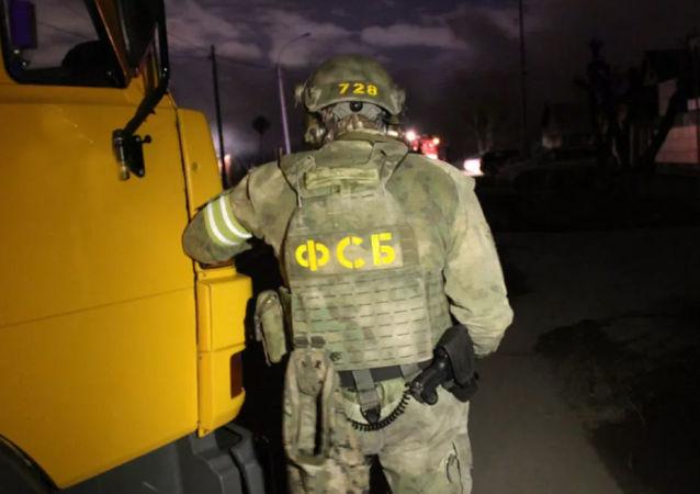 俄罗斯联邦安全局工作人员