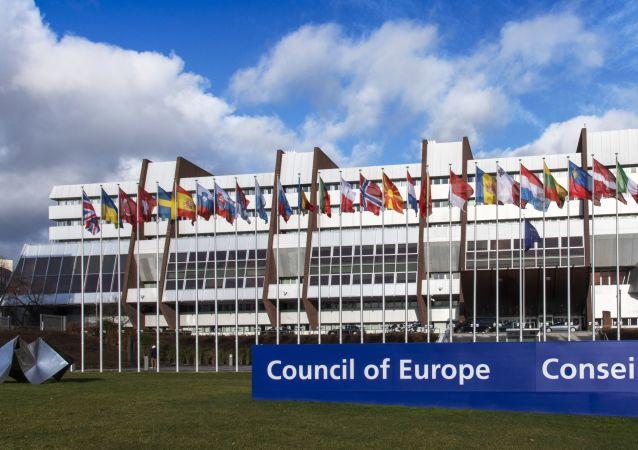 法国斯特拉斯堡欧洲委员会大楼