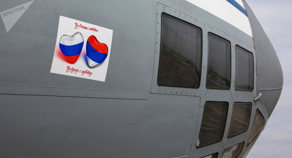 俄空天军11架飞机全部飞抵塞尔维亚以协助对抗COVID-19病毒