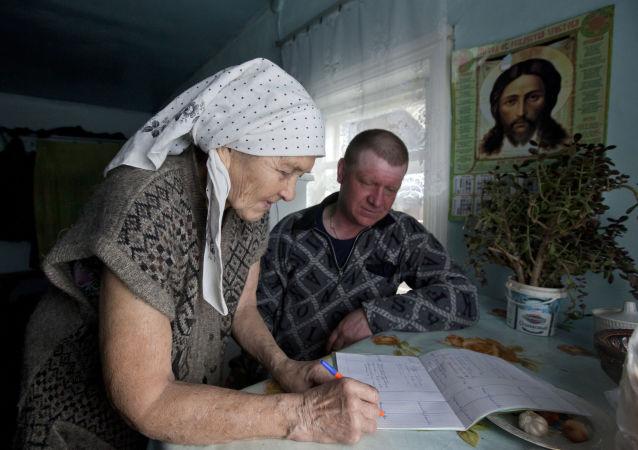 俄卫生部:俄罗斯人均寿命2019年达到历史最高水平