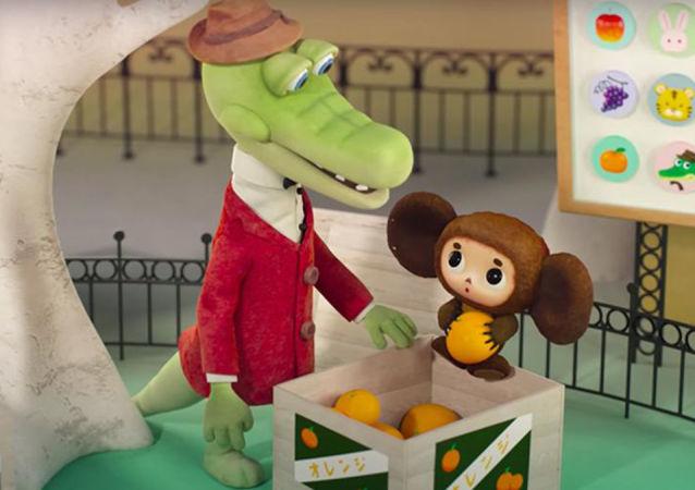 日本推出切布拉什卡3D动画短片