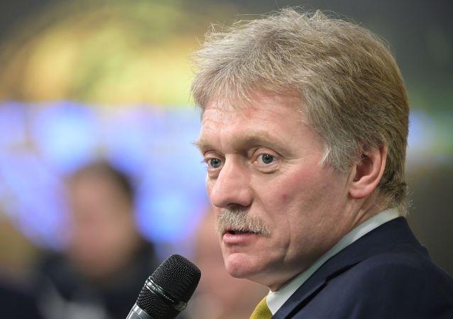 俄罗斯总统新闻秘书德米特里•佩斯科夫