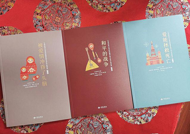 俄白银时代文学作品三卷集的中文版准备出版发行