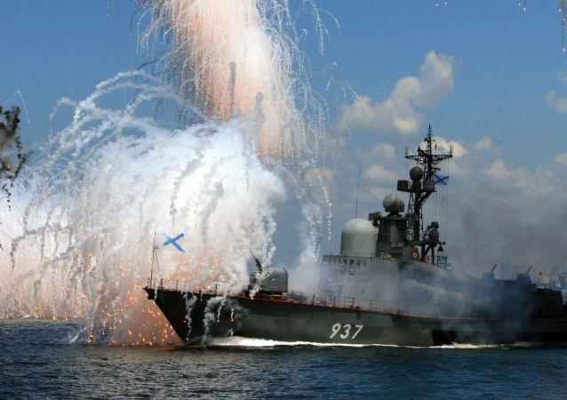 俄太平洋艦隊7艘戰艦將參加在符拉迪沃斯托克舉行的海軍日閱兵