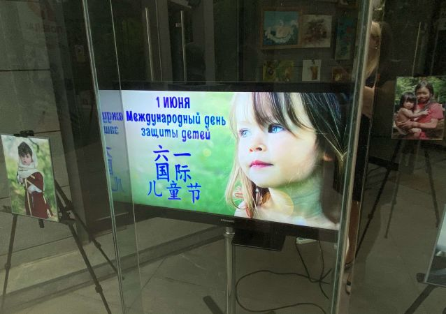 北京俄文化中心,国际儿童节