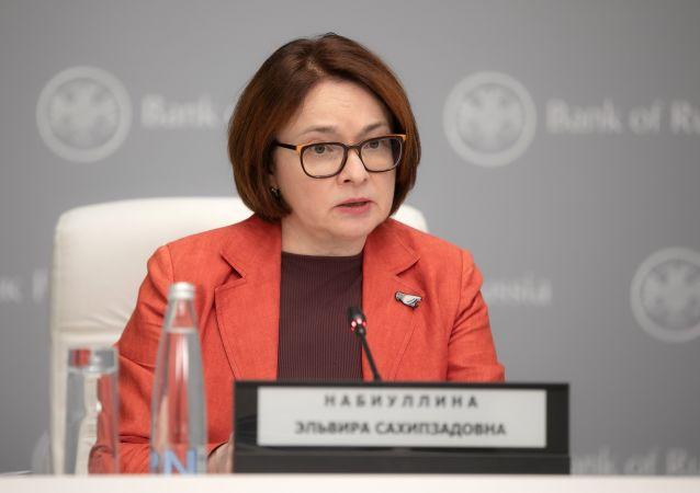 俄罗斯央行行长纳比乌琳娜