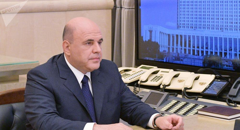 俄罗斯总理米舒斯京