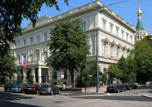 俄罗斯驻奥地利大使馆